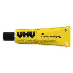Κόλλα UHU υγρή 125ml
