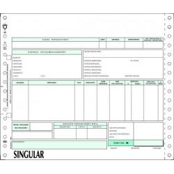 Μηχανογραφικό προτυπωμένο τιμολόγιο για Singular διπλότυπο 80003