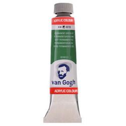 Ακρυλικό χρώμα ζωγραφικής VAN GOGH PERMANENT GREEN DEEP 619