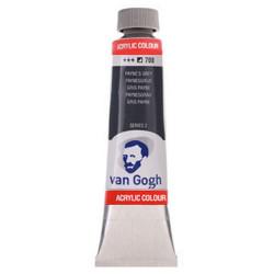 Ακρυλικό χρώμα ζωγραφικής VAN GOGH PAYNES GREY 708