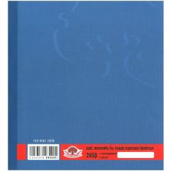 Δελτίο αποστολής-Τιμολόγιο αγοράς αγροτικών προϊόντων 265β