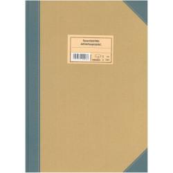 Πρωτόκολλο αλληλογραφίας 25x35 100 φύλλων, 543