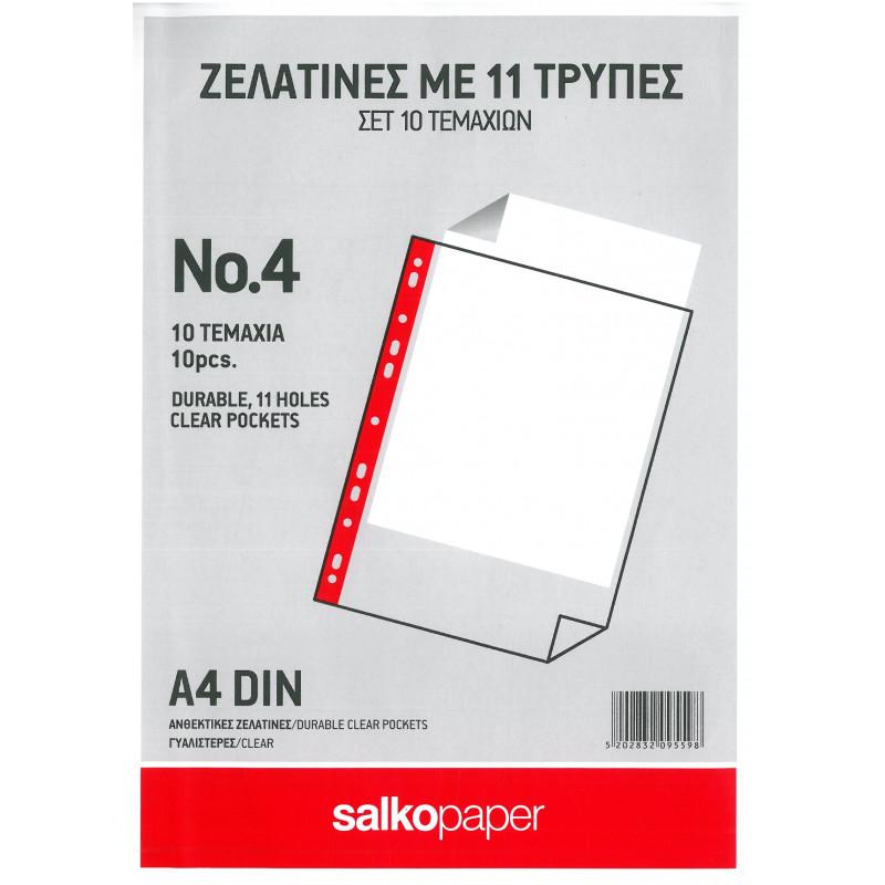 Ζελατίνες Α4 με τρύπες πακέτο 10 τεμαχίων
