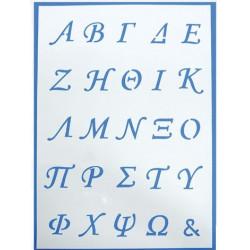 Stencil A4 Greek letters