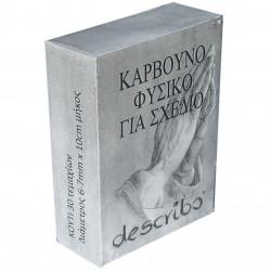 Κάρβουνο φυσικό DESCRIBO 45253