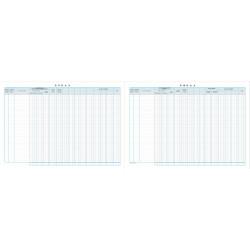 Βιβλίο εσόδων-εξόδων αριθμημένο 127β