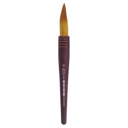Watercolor Brush A450 No14,...
