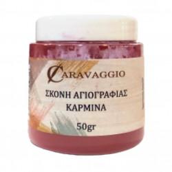 Carmina Agiography Powder 50gr