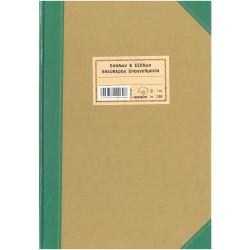 Βιβλίο εσόδων-εξόδων ελεύθερου επαγγελματία 130