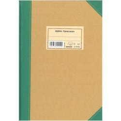 Minutes book 515a