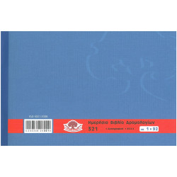 Route book 321