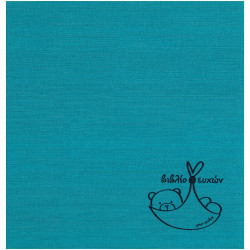 Baptism wish book bound blue