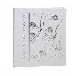 Wedding Wish Book DPW08/GB