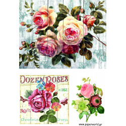Decoupage soft paper 0007