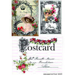 Decoupage soft paper 0008