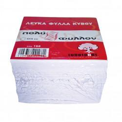 Κύβος χαρτάκια λευκά ΤΥΠΟΤΡΑΣΤ 168