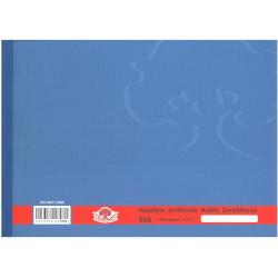 Ημερήσιο διπλότυπο φύλλο συναλλαγών 308