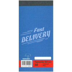 DELIVERY order pad...