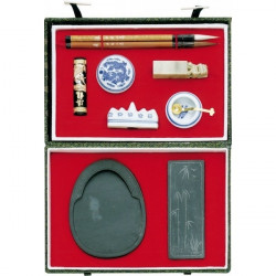 CHINESE No2 calligraphy set, 577037