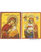Pictures of saints on paper for decoupage